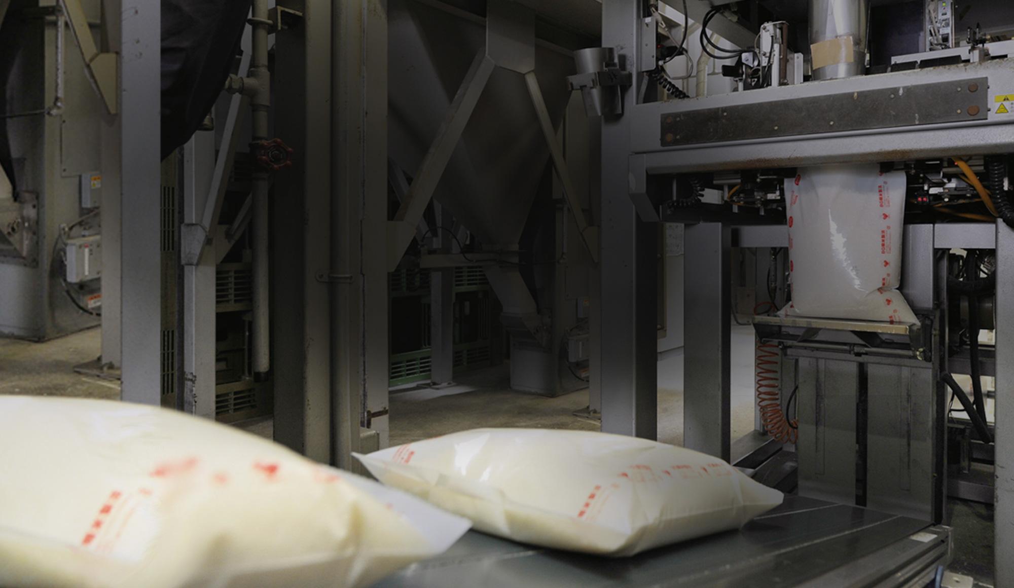 土屋米穀店